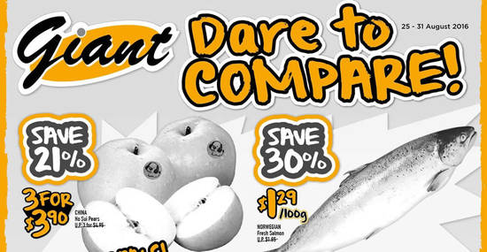 Giant DareToCompare Feat 30 25 Aug 2016