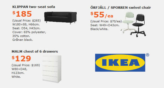 IKEA Special Product Feat 25 Aug 2016