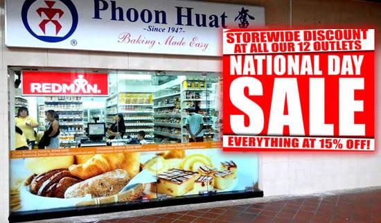 Phoon Huat Feat 1 Aug 2016