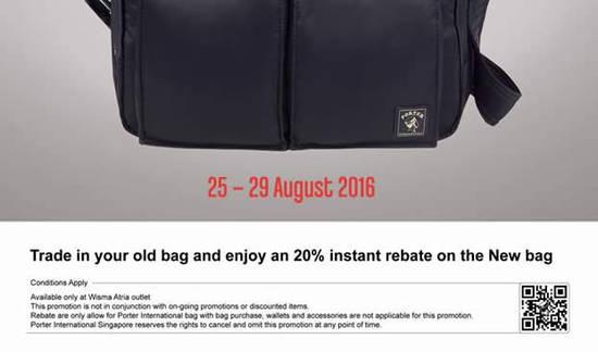 Porter International Feat 25 Aug 2016