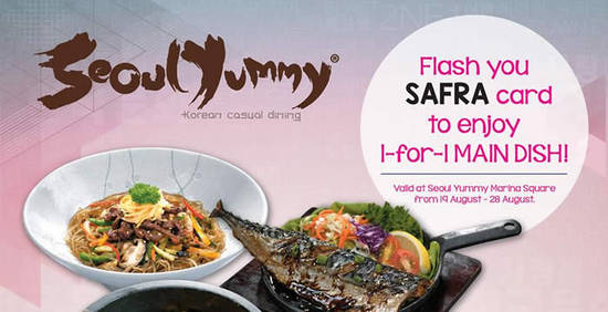 Seoul Yummy 1For1 Feat 19 Aug 2016