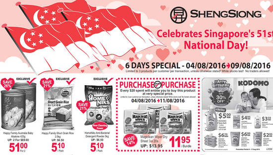 Sheng Siong Feat 4 Aug 2016