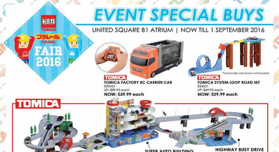 Tomica Plarail Fair Feat 25 Aug 2016
