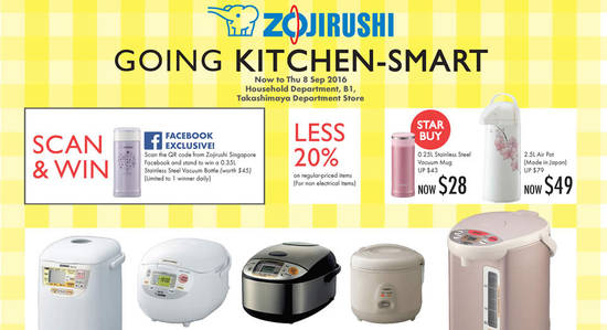 Zojirushi Special Offers Feat 27 Aug 2016