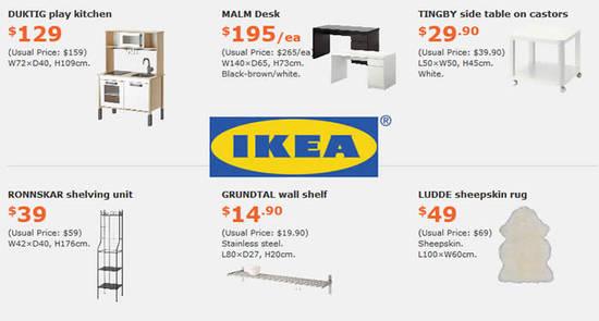 IKEA Feat 26 Sep 2016