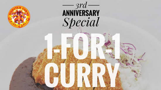 Monster Curry Feat 29 Sep 2016
