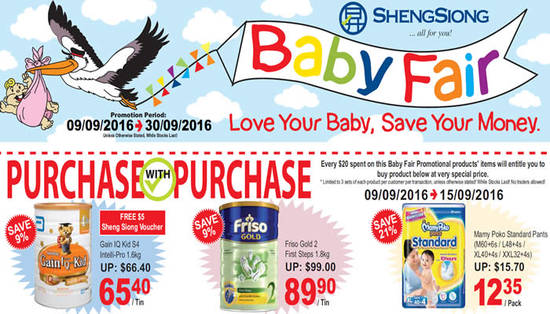 Sheng Siong Baby Feat 9 Sep 2016