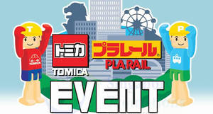 Featured image for Tomica & Plarail Event at Robinsons Jem from 26 Sep – 9 Oct 2016