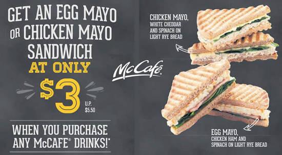 McDonalds McCafe Feat 17 Oct 2016