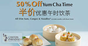 Featured image for Canton Paradise offers 50% off all dim sum, congee & noodles during tea time on weekdays from 13 Feb 2017
