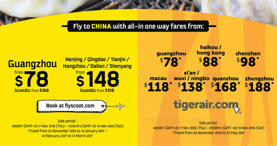 Fly to China Feat 17 Nov 2016