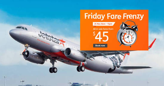 Featured image for Jetstar offers all-in sale fares from $45 to Jakarta, Phuket, Medan, Bali & more till 11pm on 25 Nov 2016