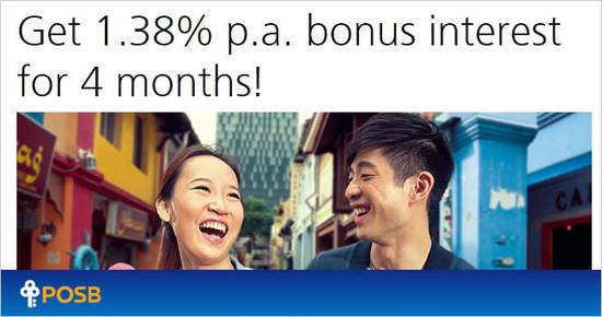 POSB offers 1.38 29 Nov 2016