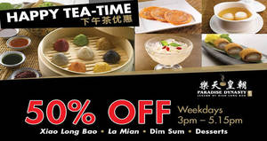 Featured image for Paradise Dynasty offers 50% off Xiao Long Bao, La Mian, Dim Sum & More at 4 Outlets from 26 Jul 2016
