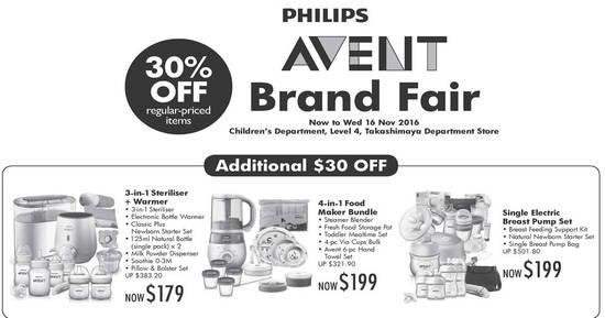Philips Avent Brand Feat 3 Nov 2016