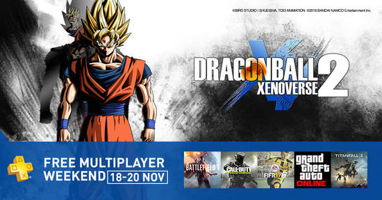 PlayStation 4 free 16 Nov 2016