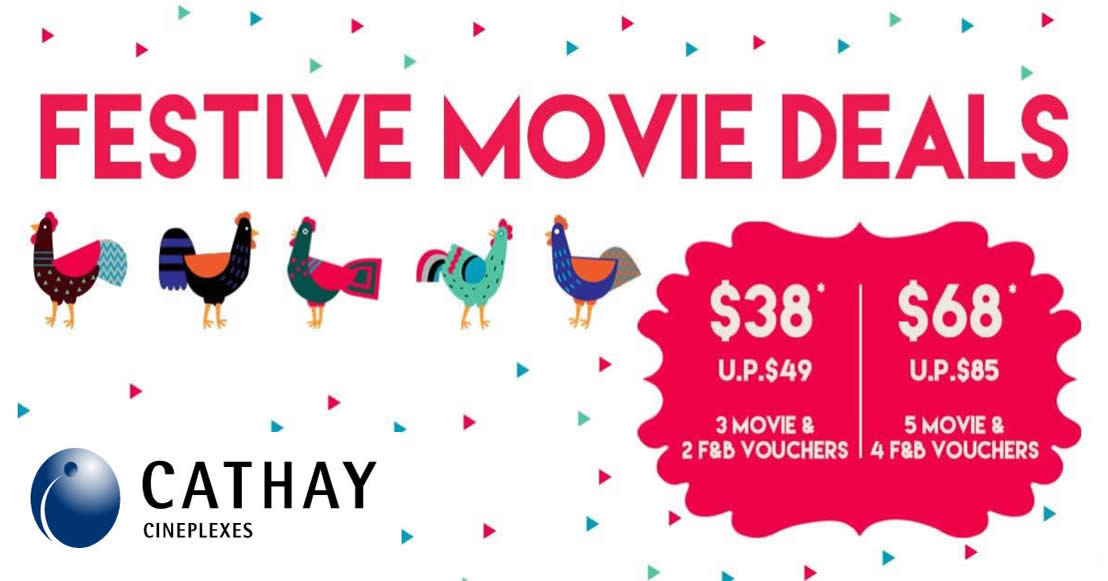 Cineplex E-Gift Cards. E-Gift Cards are a great way to treat yourself and others to movies, concessions and more. Instantly send via e-mail or print at home to hand deliver!