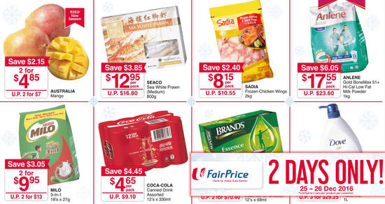 Fairprice 48hr feat 25 Dec 2016