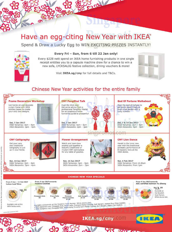 how to say ikea in chinese