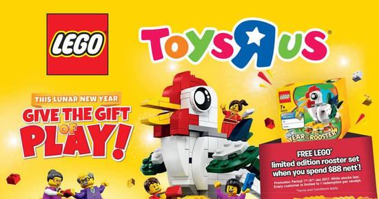 LEGO 2017 launch feat 31 Dec 2016