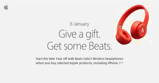 Apple Store 3 Jan 2017