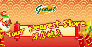 Giant: Chinese New Year 2020 extended opening hours from 23 – 26 Jan 2020