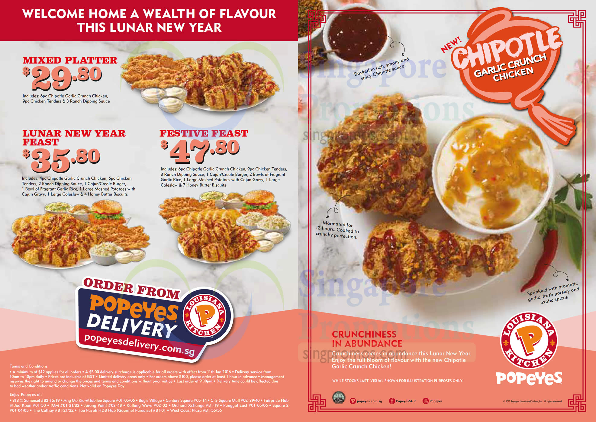 picture regarding Popeye Coupons Printable named Popeyes discount coupons order a person acquire 1 totally free / On the net Personal savings