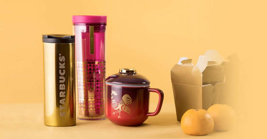 Starbucks launches two merchandise collections – Lunar New ...