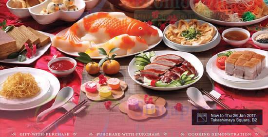 Takashimaya Chinese New feat 2 1 Jan 2017