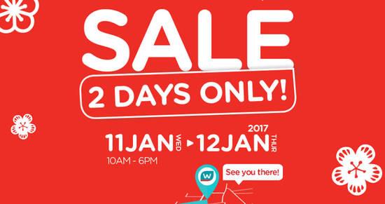Watsons HQ Sale feat 9 Jan 2017