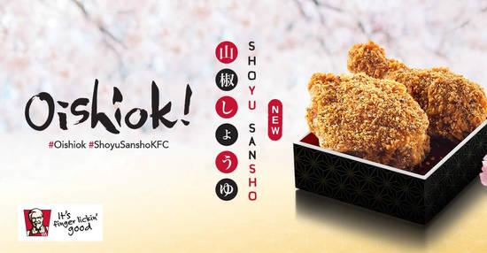 KFC 15 Mar 2017
