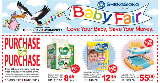 Featured image for Sheng Siong baby fair offers valid from 10 - 31 Mar 2017