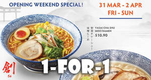 Featured image for So Ramen offers 1-for-1 ramen opening weekend special at Nex from 31 Mar – 2 Apr 2017