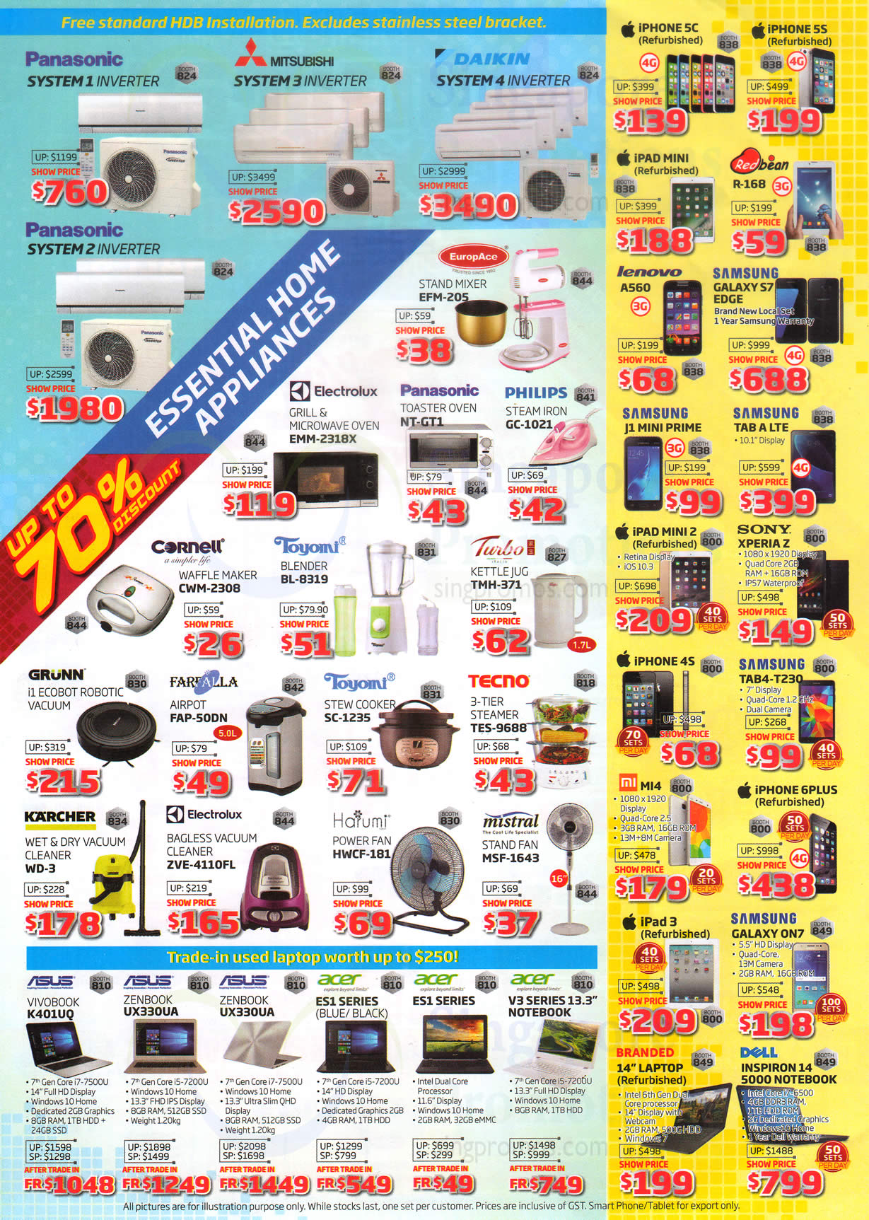 Digital Expo Small Appliances, Mobiles, Air Conditioners, Notebooks 15 Apr 2017