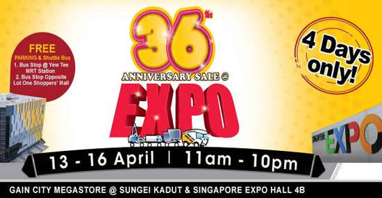 Gain City Expo feat 14 Apr 2017