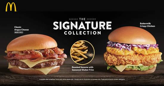 McDonalds 13 Apr 2017