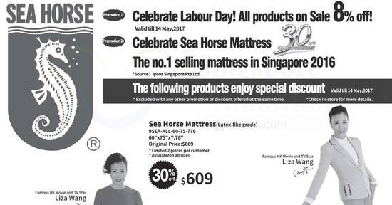 Sea Horse feat 1 May 2017