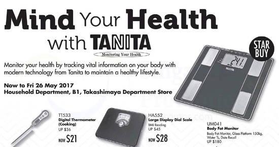 Tanita feat 12 May 2017