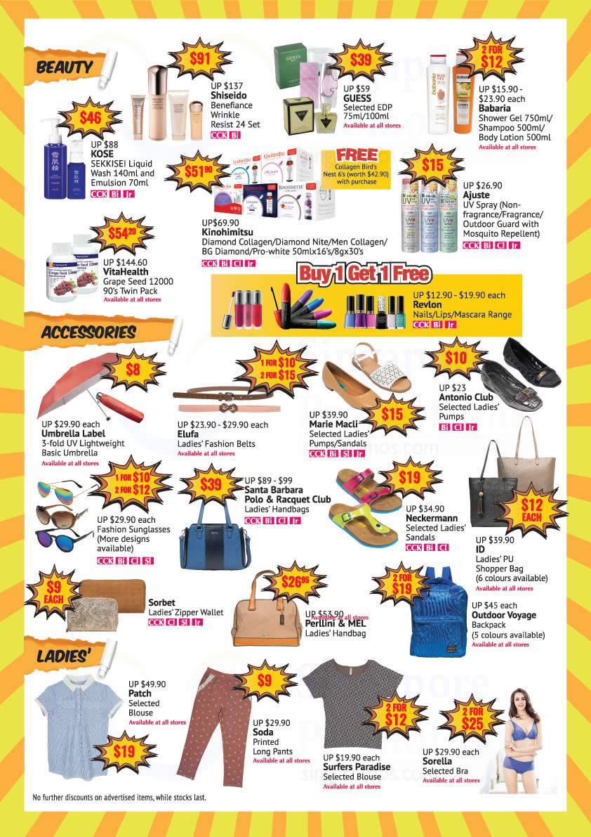 Bhg crazy bazaar returns with 30 off reg priced items for Bhg shopping