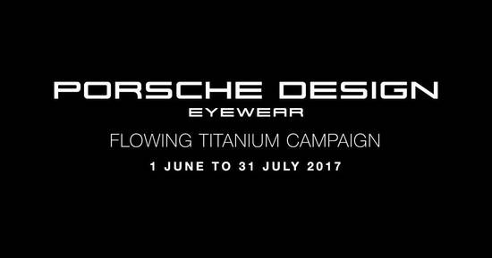 Porsche Design Eyewear feat 12 Jun 2017