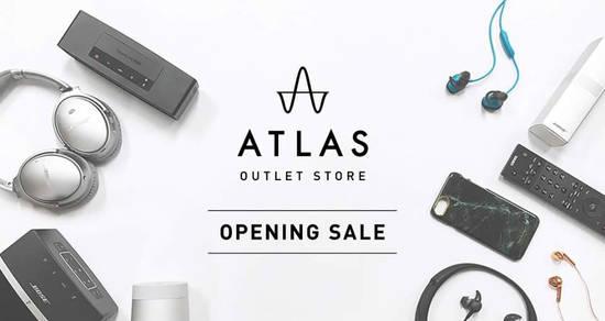 Atlas Outlet Store feat 26 Jul 2017