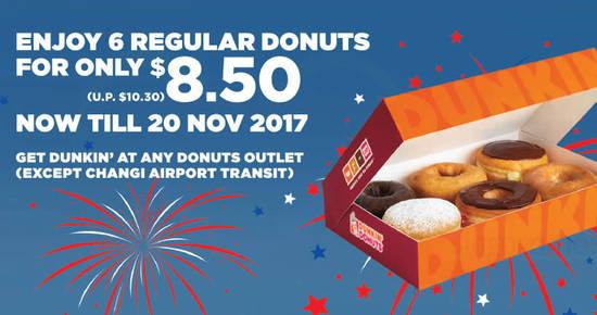 Dunkin Donuts feat 11 Jul 2017