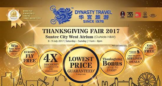 Dynasty Travel 5 Jul 2017