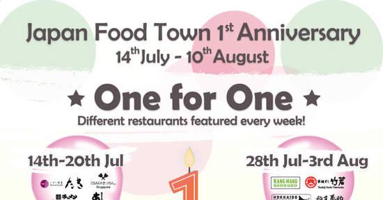 Japan Food Town feat 13 Jul 2017