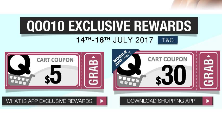 how to use qoo10 coupon