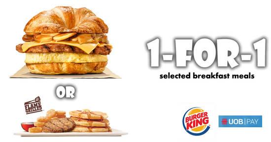 Burger King 18 Aug 2017