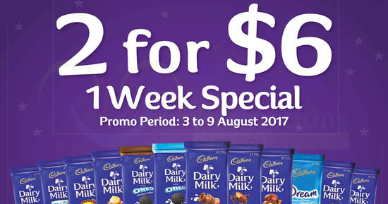 Cadbury Dairy Milk feat 3 Aug 2017