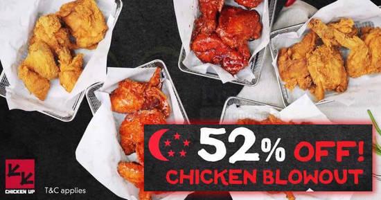 Chicken Up feat 9 Aug 2017