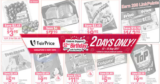 Fairprice twodays offers feat 12 Aug 2017