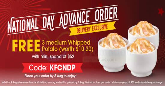 KFC Free sides feat 5 Aug 2017
